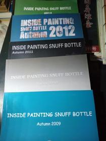 INSIDE PAINTING SNUFF BOTTLE 鼻烟壶 2009.2010.2011.2012.2013年 5年5册合售