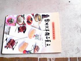 徐州伏羊精品菜点,