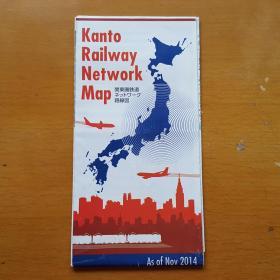 日本关东圈铁道路线图(2014版)