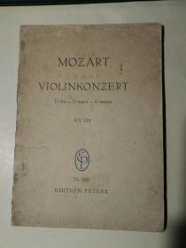 小提琴协奏曲-32开