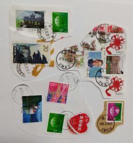 J149中国现代科学家20分1枚中国瑞士联合邮票50分1枚等信销邮票共计8枚合售