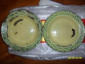 1对老搪瓷盘