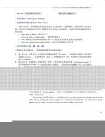 当天发货,秒回复咨询正版2手  GRE作文大讲堂方法、素材、题库逐题精讲  (第4版如图片不符的请以标题和isbn为准。