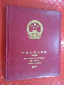 中华人民共和国 (中国邮票) 1997 (方连册)