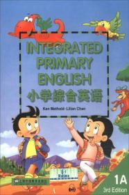小学综合英语(1A)学生用书(mp3版)
