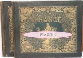 【包邮】1877年版《法国及殖民地地图集》Grand atlas départemental de la France 一套两卷全 大开本45 x 37厘米 106张法国各个地区的地图 非常精美