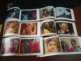 82版西游记连环画内页彩色版25集套装