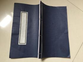 大开本有界栏:空白的诗笺信笺稿纸一册.