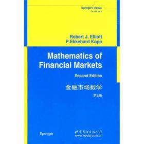 金融市场数学(第2版)(英文版)
