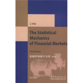 金融市场统计力学(第3版)