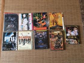 花木兰  阮玲玉等9部DVD