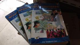现代企业与商业的经营管理(3册全)中文版   店19