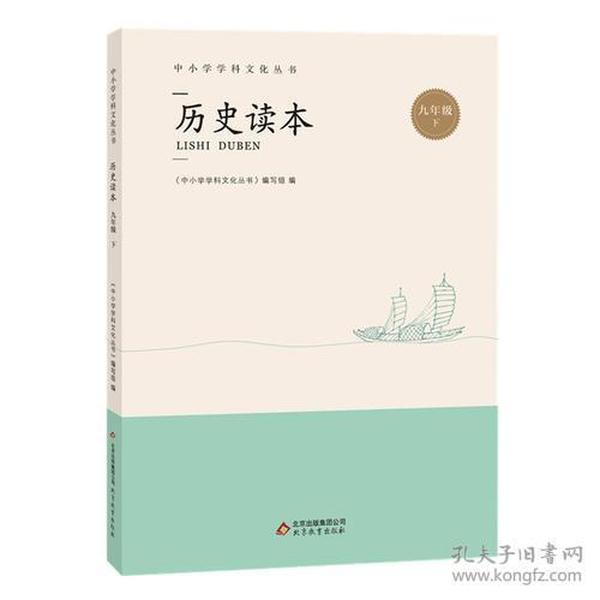 北京市高考英语听力