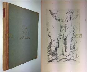 1923年德文版《猴王孙悟空》(西游记), 限量220部,金口毛边,插画大师, Felix Meseck/ 11幅蚀刻版画,9幅带签名