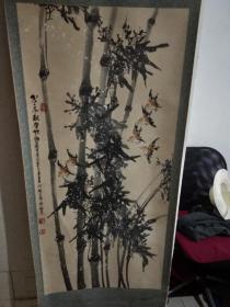 国家一级美术师、著名画家山湘子 书画一幅 画心尺寸63.5x131.5厘米