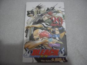 BLEACH-死神(29)【134】
