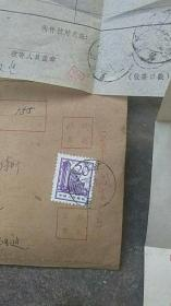 1969年特种挂号信函邮票.内容全