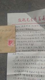 1969年文革邮票.原件内容全【盖销票】保真