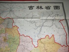 吉林省图1959
