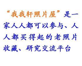"""老照片:龚振平、龚国平兄弟,1966年于杭州——""""西湖天下景""""。看背题【杭州铁路局——施☆强、陶☆敏家庭旧藏系列】"""
