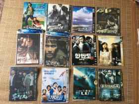 英雄本色  韩半岛等12部韩国故事DVD
