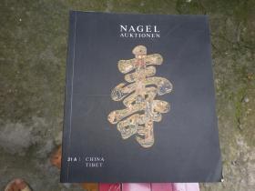 2006.5 月《德国纳高  A31:瓷器.玉器.家具、象牙》拍卖、共394 页