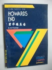 霍华德庄园/C.麦克多诺/1997年/九品/英语读物/WL139