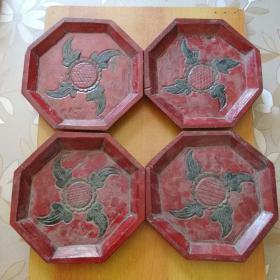 漆木盘木托盘木盆4个合售:八角木盘木托盘·八边型木盘木托盘·葵花 数十年的漆木器老物件【辛酉年 疑为1981年,不大可能1921年】