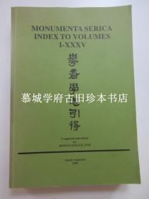 马利克编辑 《华裔学志引得》MONUMENTA SERICA - JOURNAL OF ORIENTAL STUDIES. INDEX TO VOLUMES I-XXXV (1935-1983)COMPILED AND EDITED BZ ROMAN MALEK