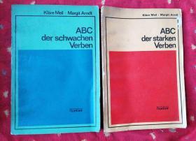 德文2册合售:德语强、弱变化动词用例基本手册