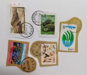 1999-9 第二十二届万国邮政联盟大会5.40元1枚2000-3国家重点保护野生动物5.40元1枚普32美丽中国4.20元1枚等信销邮票共计5枚合售
