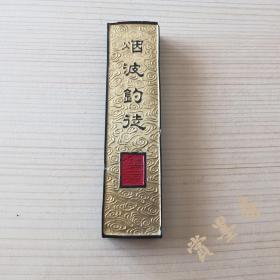 烟波钓徒民国油烟古墨贡烟有断接老1两收藏实用老墨锭N156