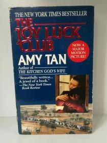谭恩美:喜福会 Amy Tan:The Joy Luck Club (Ivy Books 1990年电影版) 英文原版书