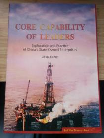 CORE CAPABILITY OF LEADERS