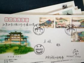 2005-7 鸡公山特种邮票 首日封 实寄封