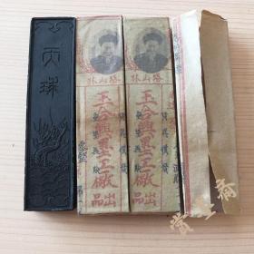 民国玉合兴墨工厂出品顶烟胡开文承造2锭各1两32g藏墨老墨锭N158