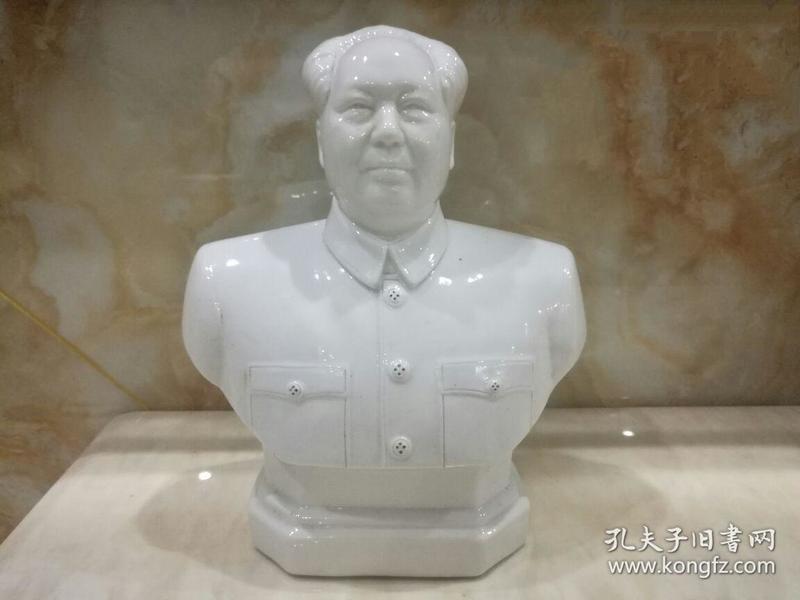 正宗文革德化窑毛主席白瓷像【背部有德化瓷厂字款】带德化字款的少见!