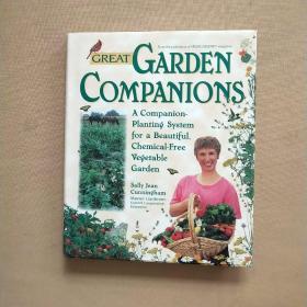 GREAT GARDEN COMPANIONS  大花园伙伴