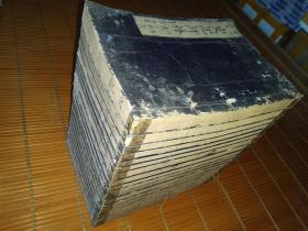 清早期和刻大开本《史记评林》25册全存19厚册(含首册尾册)~墨如漆,纸如玉。。,,
