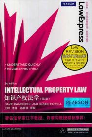 西方法学经典教材系列·影印双语注释本:知识产权法学
