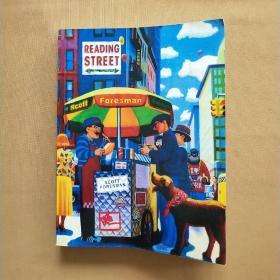 Reading Street   阅读街