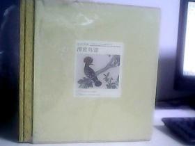 故宫经典:清宫鸟谱