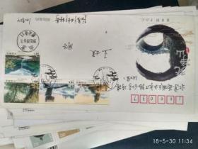 2005-19 梵净山自然保护区 特种邮票 首日封 实寄封