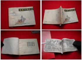 《中国诗歌故事》12,上海1985.11一版一印8万册8品,5276号,连环画
