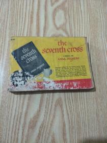 第七个十字架(英文版,1942年)