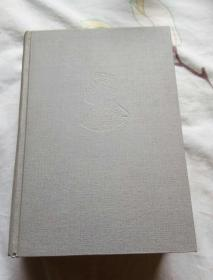 历届诺贝尔文学获得者诗歌金库。大32开本1183页码。一号箱!