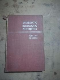 系统有机化学(英文版)