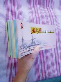 老太原-建城2500年纪念1-10辑 100枚邮资明信片