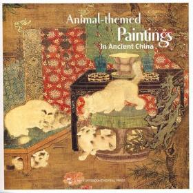 中国古代动物画:英文