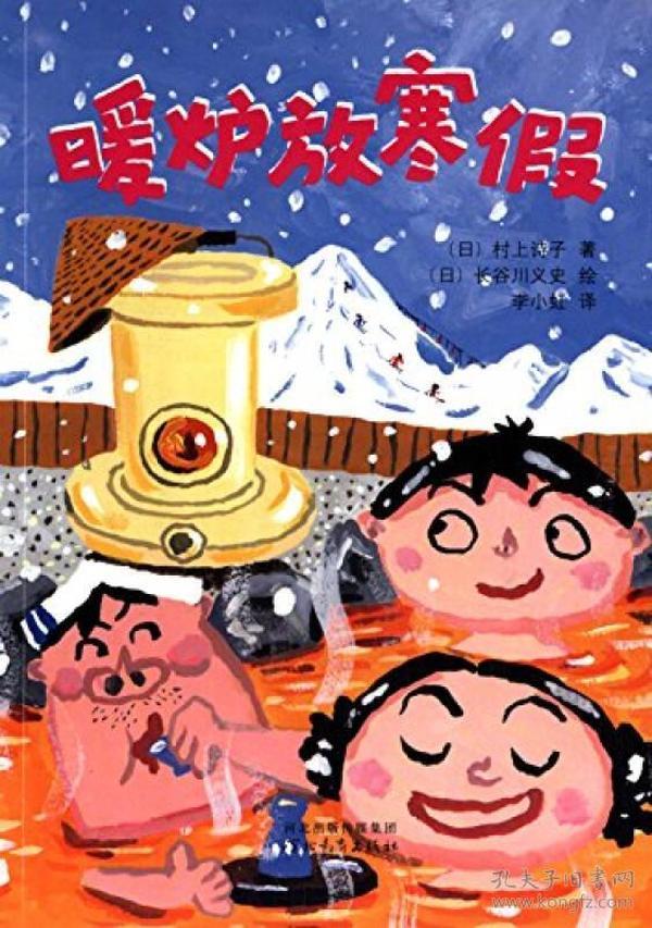 暖炉放寒假启发童话小巴士:吸尘器去钓鱼